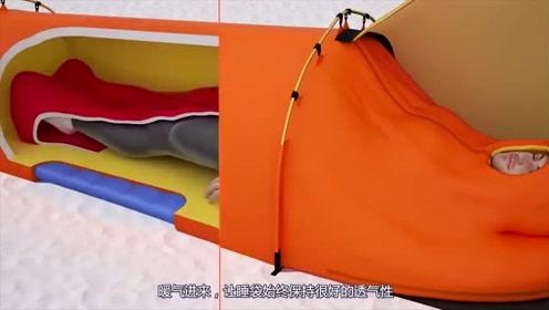一款神奇睡袋,可自由调节温度,有很好的保暖作用,做到冬暖夏凉