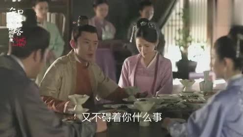 《知否》片花:明兰生气回娘家,梁晗怀疑与墨兰