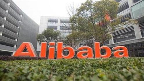 中国中化集团与阿里巴巴启动战略合作