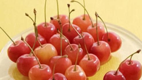 樱桃食用禁忌可不少,这几类人吃之前要三思