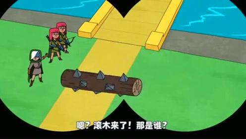皇室战争搞笑动漫:红方被打的落花流水,竟然是因为对方有个刺客