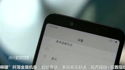 小米再次良心-骁龙660+杨柳腰