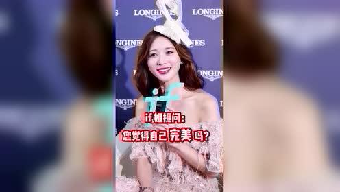 原来林志玲在最近采访中,早就透漏男友是日本人,当时只是没人信