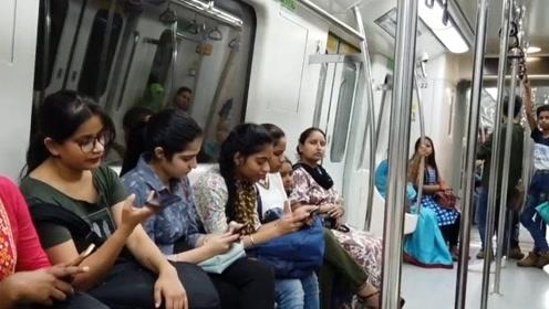 印度女生地位攀升,坐地铁直接免票,安全还舒适