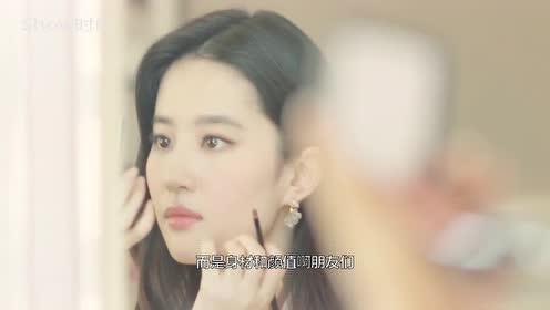 刘亦菲换上芭比粉发色,分分钟天仙变路人,粉丝:求放过!
