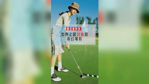 世界上最好的高尔夫手,成就真的很高
