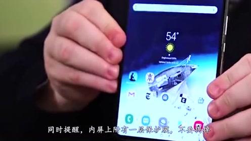 三星推迟Galaxy Fold中国发布会