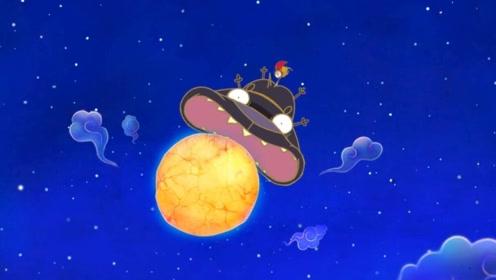 哮天犬想吃月饼,却被嫦娥次次阻挠,哮天犬一气之下把月亮吃了!