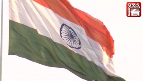 印度对美国反击了!莫迪还故意挑特朗普生日后两天?