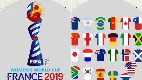 涨姿势!两分钟带你了解女足世界杯