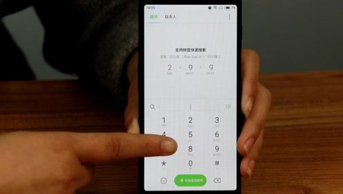 手机上输入这几个数字,瞬间知道女友手机一天干了什么,太实用了