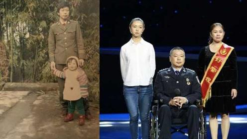 我的警察爸爸!父亲20年前中枪高位截肢,女儿延续英雄梦想