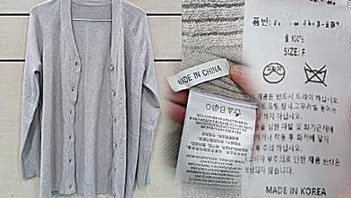 韩国设计师进口中国服装贴韩国制造,伪装原创专柜翻7倍卖出