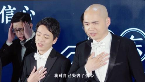 上海彩虹室内合唱团最新力作《他们对我失去了信心》