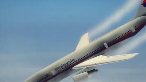 马航MH370失联新进展:先杀死全部乘客,再故意撞毁飞机?