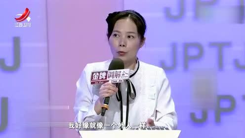 李凡对王先生批评道:你应该正视对妻子的不尊重!