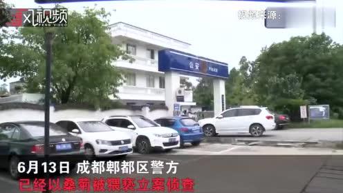 女子醉倒在家门口被拖走疑遭性侵 监控拍下嫌疑人 6月11日晚