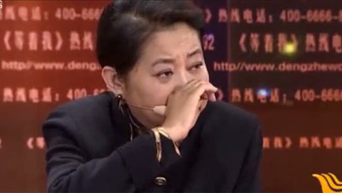 富豪母亲花百万寻找女儿,不料女儿就在身边,门一开倪萍落泪!