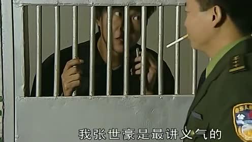 张世豪蹲监狱玩蟑螂,还和警察套近乎要烟抽!这段太真实了