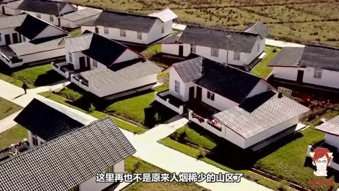 """当年获6亿救助的""""悬崖村"""",现在怎么样了?网友:6亿换了个楼"""
