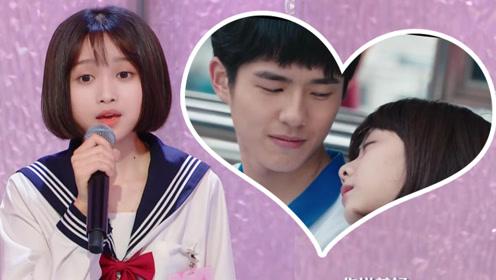 王涵唱《最好的我们》主题曲,刘昊然谭松韵剧中好甜啊