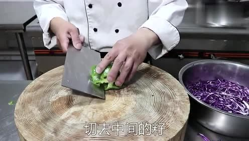 难怪饭店的紫甘蓝那么好吃,看看大厨怎么做的,做法简单又解馋!