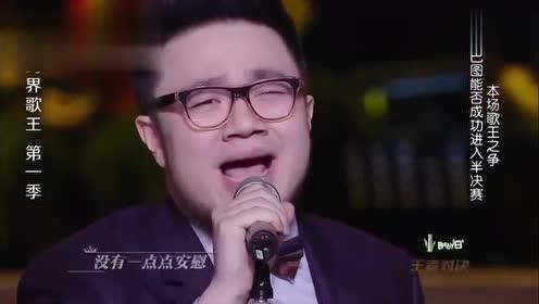 跨界歌王:宋丹丹儿子翻唱张学友《慢慢》,太惊艳了,刘涛醉了