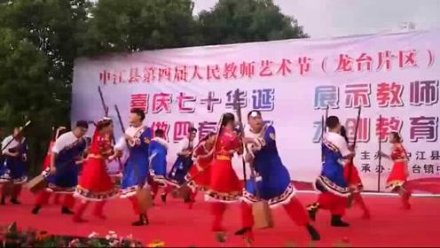 《阿嘎人表演团队版》绵阳钦钦亲友团广场舞蹈队