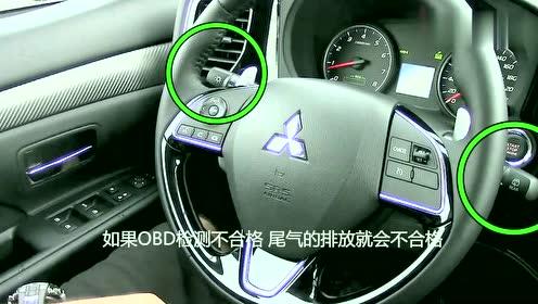 汽车视频,7.1开始的年检变化,有没有涉及到你了,不妨来看看