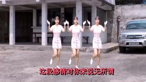 广场舞《除了你我不会再爱谁》,歌曲动人舞蹈好看