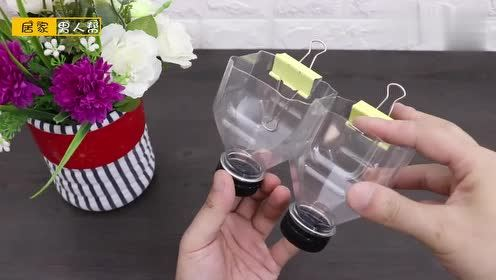 出租房的厨房里需要这样的2个塑料瓶,挺好用,搬家时随手就丢了