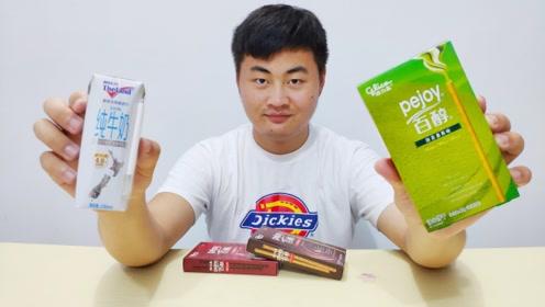 试吃一分钱一盒百醇夹心饼干,百醇百奇百力滋,你们喜欢吃哪款