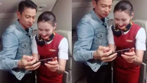 空姐飞机上偶遇刘德华 天王贴心满足合影还检查自拍效果
