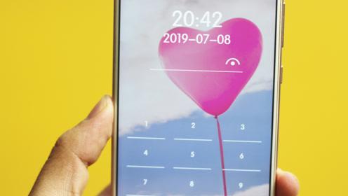 手机密码改成时间,密码实时变化,一天换1440次密码,很实用