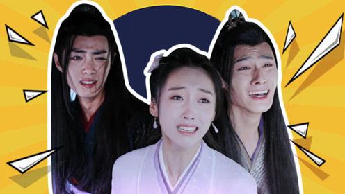 《陈情令》云梦三姐弟虐心MV:心疼羡羡和师姐!