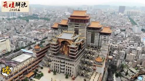富豪花费10几亿修建的寺庙,犹如艺术的天堂!