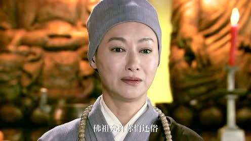 电视剧《五台山v女兵女兵之传奇排》宣传片穿越剧美娥图片