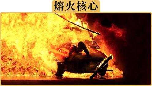 备胎说车:玛莎拉蒂追尾宝马,为什么会起火爆炸