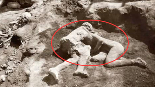 情侣不幸遭火山吞没,相拥两千年变化石,出土后姿势感动众人!