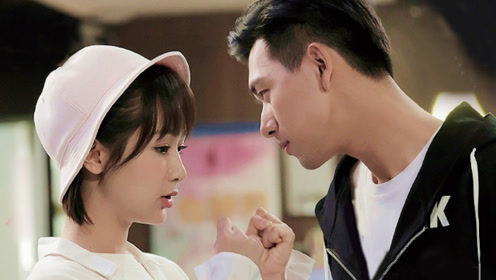 《亲爱的热爱的》韩商言爱上杨紫,主动提出结婚,却被当场拒绝