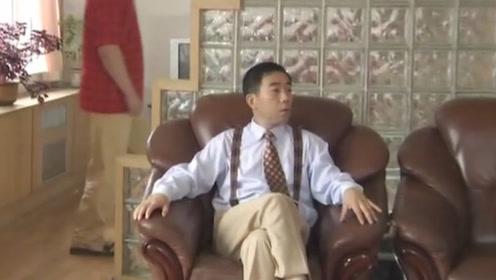 杨光的快乐生活:小伙当上了副总,整个人都变了,很是嘚瑟