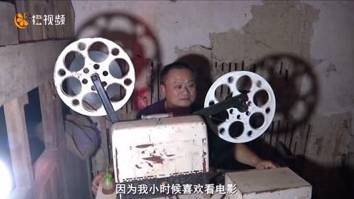 """41年放映万余场电影 他用光影""""点亮""""乡村夜生活"""
