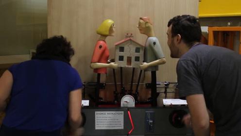 全球最奇葩游戏厅,被誉为情侣的克星,玩过的人出来都泪崩!