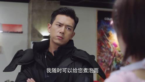 《亲爱的热爱的》佟年看到韩商言就一脸花痴相,拿着身份证不肯放