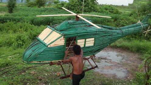 """农民用竹子制作""""直升机"""",再安装上螺旋桨,秒变成一架模型!"""