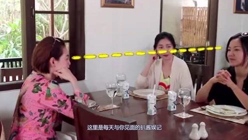 有网友称大S凌霸阿雅,是她们太会演?还是网友太操心?