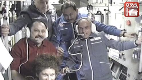 太空志15:第一位太空游客在飞船中说了4个字