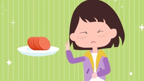 多吃山楂片对身体好吗?