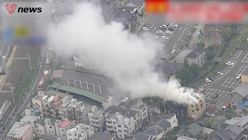 日本动画制作公司京都动画遭人为纵火,已致多人死亡