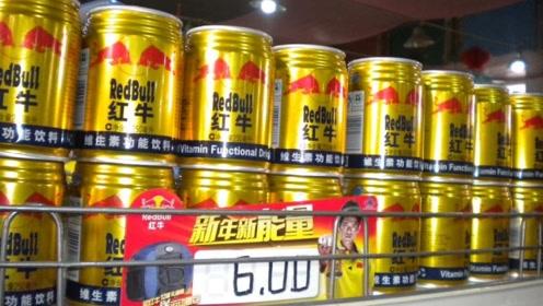 为什么红牛敢买6块钱1罐?看完它的加工厂后,网友:物有所值